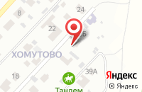 Схема проезда до компании Эфемерида в Москве
