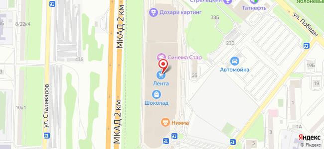 Реутов (Реутов городской округ, Московскаяобл.), Шоколад, торгово-развлекательный комплекс