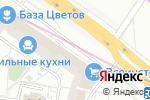 Схема проезда до компании Кухни Премьер в Москве