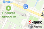 Схема проезда до компании Гамма в Пушкино
