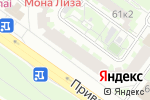 Схема проезда до компании Дом доктора в Москве