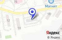 Схема проезда до компании ЖКХ УГРЕШАСЕРВИС в Дзержинском