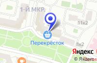 Схема проезда до компании АВТОШКОЛА АВТОДЕБЮТ в Москве