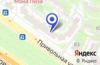 Схема проезда до компании ОДС № 11 в Москве