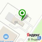 Местоположение компании MOTUL ОСКОЛ