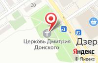 Схема проезда до компании Храм в честь Святого Благоверного Великого князя Димитрия Донского в Дзержинском