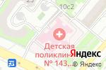 Схема проезда до компании Детская городская поликлиника №143, ГБУЗ в Москве
