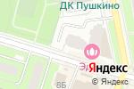 Схема проезда до компании Центр заточки Нахимова в Пушкино