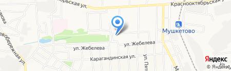 Витамин на карте Донецка