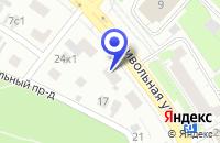 Схема проезда до компании УПРАВЛЯЮЩАЯ КОМПАНИЯ ХОЛДИНГА ВОЛГОПРОМГАЗ в Москве