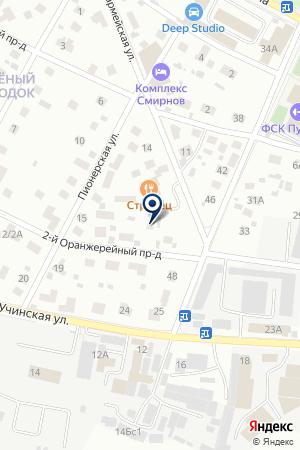 РЕСТОРАН СТРЕЛЕЦ на карте Красноармейска