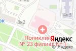 Схема проезда до компании Городская поликлиника №23 в Москве
