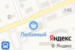 Схема проезда до компании Амстор в Ясиноватой