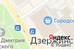 Схема проезда до компании Юлмарт в Дзержинском