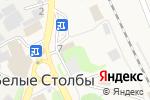 Схема проезда до компании Магазин мясной продукции в Домодедово