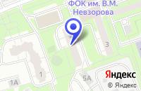 Схема проезда до компании СЕТЬ МРТ-ЦЕНТРОВ ДИОМАГ в Реутове
