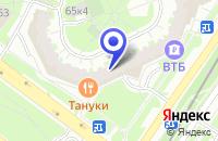 Схема проезда до компании ВЕЛЕС в Москве