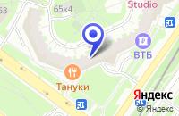 Схема проезда до компании ТЦ ЗОДИАК в Москве