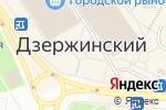 Схема проезда до компании Союз в Дзержинском