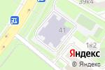 Схема проезда до компании Средняя общеобразовательная школа №1908 с дошкольным отделением в Москве