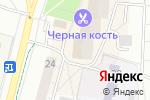 Схема проезда до компании Гуд Фуд в Дзержинском