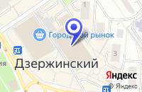 Схема проезда до компании ПАРИКМАХЕРСКАЯ в Дзержинском