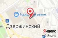 Схема проезда до компании Дмитрогорский продукт в Дзержинском