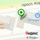 Местоположение компании Минутка