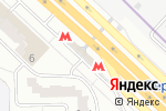 Схема проезда до компании Станция Лермонтовский проспект в Москве