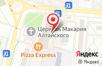 Схема проезда до компании Обработка от тараканов в Дзержинском