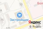 Схема проезда до компании Застройщик в Ясиноватой