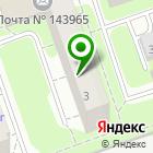 Местоположение компании Магазин автозапчастей на ул. Октября