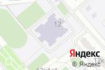 Схема проезда до компании Средняя общеобразовательная школа №1914 с дошкольным отделением в Москве