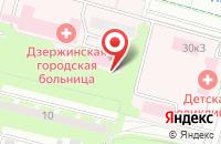 Схема проезда до компании Дзержинская городская больница в Дзержинском