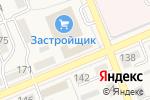 Схема проезда до компании Центральный Республиканский Банк, ОГУ в Ясиноватой