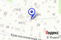 Схема проезда до компании ПТФ СПЕЦВОДМОНТАЖ в Москве