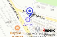Схема проезда до компании АЗС ДОЛУС в Москве