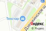 Схема проезда до компании Авто-Онлайн в Котельниках