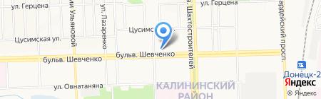 Люстры магазин светотехники на карте Донецка