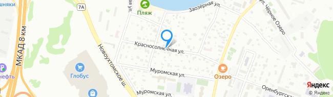 Красносолнечная улица