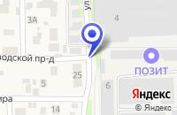 Схема проезда до компании БАНЯ ТД СЕРВИС в Правдинском