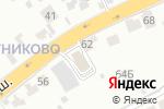 Схема проезда до компании Burger King в Балашихе