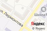 Схема проезда до компании СтройДом в Ясиноватой