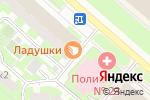 Схема проезда до компании Ладушки в Москве