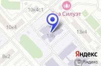 Схема проезда до компании СТОЛИЧНЫЕ АВТОШКОЛЫ в Москве