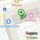 Местоположение компании ВкусВилл