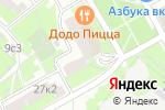 Схема проезда до компании Зоомагазин в Котельниках
