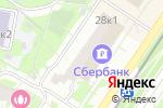 Схема проезда до компании Таймир в Москве