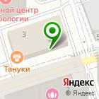 Местоположение компании Mad Vape Moscow
