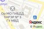 Схема проезда до компании Автобетононасос в Москве